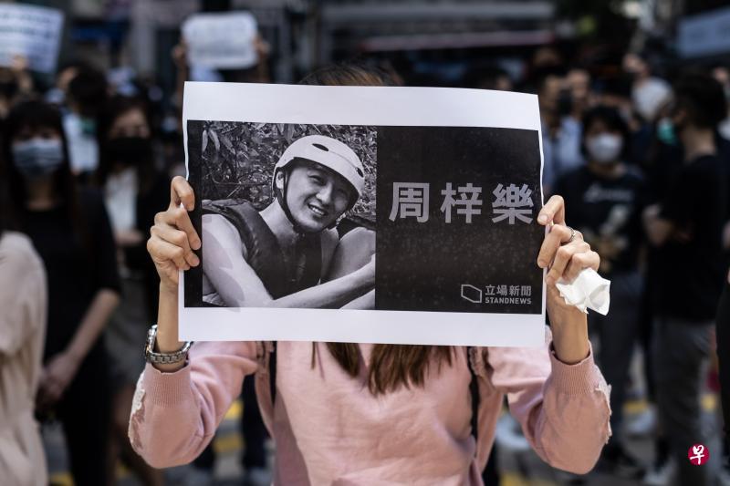 Đã có hơn 11 người chết trong phong trào phản đối dự luật dẫn độ, chính quyền Hồng Kông đang giết người? (ảnh 1)
